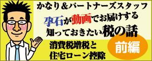 孕石動画01