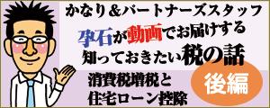 孕石動画02